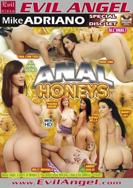 Anal Honeys