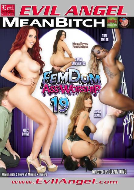 Femdom Ass Worship #19