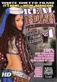 Real Indian Housewives #4 DVD Cover