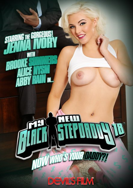 My New Black Step Daddy #18 Dvd Cover