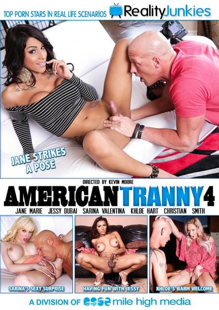 American Tranny #04 Dvd Cover