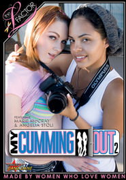 My Cumming Out #02 DVD Cover