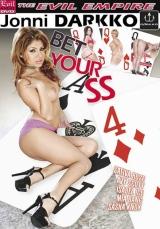 Bet Your Ass #04