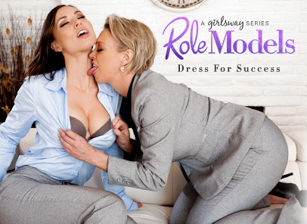 Role Models: Dress For Success