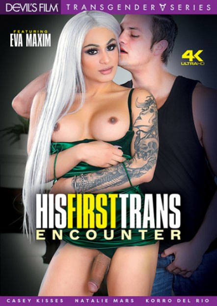 His First Trans Encounter Dvd Cover