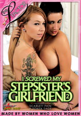 I Screwed My Stepsister's Girlfriend #02