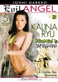 Kalina Ryu Reamed 'n Creamed DVD Cover