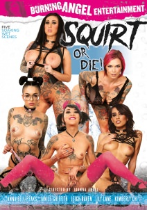 Squirt or Die Dvd Cover