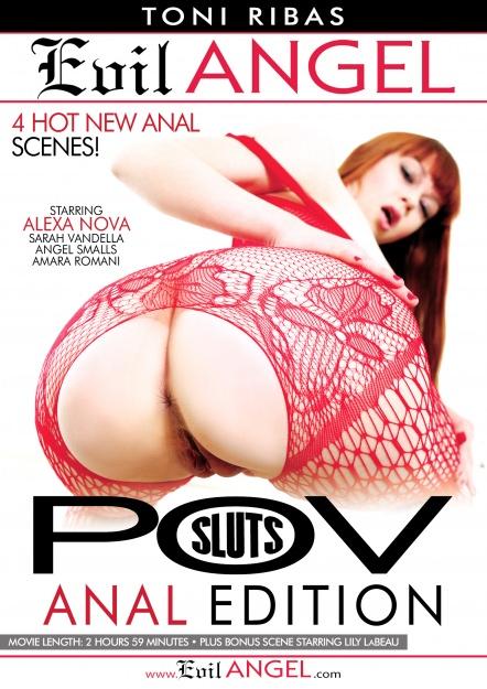 POV Sluts: Anal Edition Dvd Cover