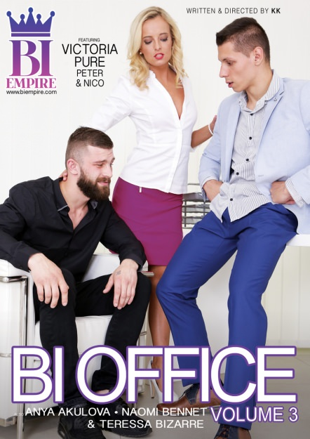 Bi Office #03 Dvd Cover