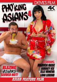 Pho King Asians #04 DVD Cover